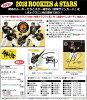 (預訂)EPOCH 2018 ROOKIES&STARS阪神老虎BOX(打算在6月23日開始銷售)