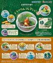 リーメント ポケットモンスター テラリウムコレクション3(食玩) [6個入り]BOX
