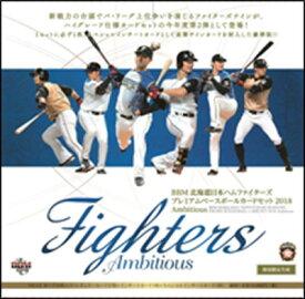 ■セール■BBM 北海道日本ハムファイターズ プレミアムベースボールカードセット2018 Ambitious