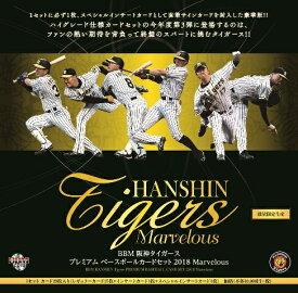 ■セール■BBM 阪神タイガース プレミアムベースボールカードセット2018 Marvelous