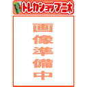 (予約)リーメント ポケットモンスター Floral Cup Collection(食玩) [6個入り]BOX 2018年9月3日発売予定