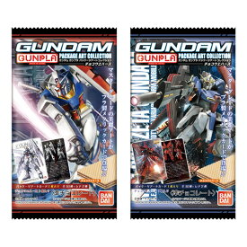 (再販予約)GUNDAM ガンプラパッケージアートコレクション チョコウエハース(食玩)BOX 2019年8月発売予定