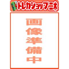 (予約)アズールレーンウエハース4(食玩)BOX 2019年5月発売予定