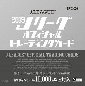 2019 Jリーグオフィシャルトレーディングカード BOX