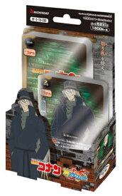 フューチャーカード 神バディファイト トライアルデッキクロス第2弾「名探偵コナン-Side:Black-」 【BF-S-TD-C02】 4月12日発売