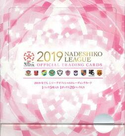 EPOCH 2019 なでしこリーグ オフィシャルトレーディングカード BOX■特価カートン(12箱入)■(送料無料)