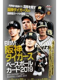 BBM 阪神タイガース 2019 BOX■3ボックスセット■ (送料無料)