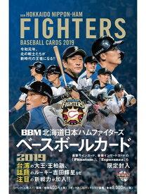 BBM 北海道日本ハムファイターズ 2019 BOX (送料無料)