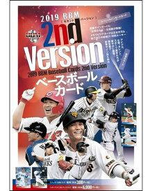 2019 BBM ベースボールカード 2ndバージョン BOX(送料無料)