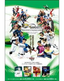 (予約)BBM スポーツトレーディングカード 「インフィニティ2019」 BOX(送料無料) 10月下旬発売