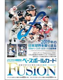 (予約)BBM ベースボールカード FUSION 2019 BOX(送料無料) 11月26日発売予定