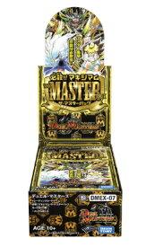 DMEX-07 デュエル・マスターズ TCG 必殺!!マキシマム・ザ・マスターパック BOX
