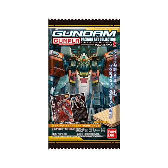 (予約)GUNDAM ガンプラパッケージアートコレクション チョコウエハース2(食玩)BOX 2019年5月発売予定