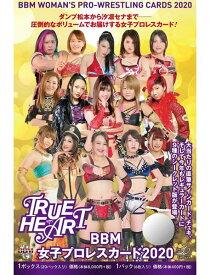 (予約)BBM 女子プロレスカード 2020 TRUE HEART BOX(送料無料) (2月下旬発売予定)