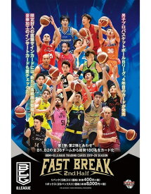 BBM×B.LEAGUE TRADING CARDS 2019-20 SEASON FAST BREAK 2nd Half BOX(送料無料)