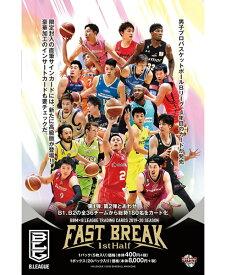 BBM×B.LEAGUE TRADING CARDS 2019-20 SEASON FAST BREAK 1st Half BOX(送料無料)