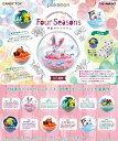 (予約)リーメント ポケットモンスター テラリウムコレクション Four Seasons(食玩) [6個入り]BOX 2020年3月23日発…