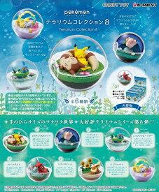 (予約)リーメント ポケットモンスター テラリウムコレクション8(食玩) [6個入り]BOX 2020年7月20日発売予定