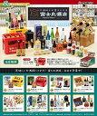 (予約)リーメント ぷちサンプル お酒好きが集まるお店 銘酒専門 富士丸酒店[8個入り]BOX 2020年4月13日発売予定