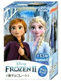 フルタ チョコエッグ アナと雪の女王2(食玩) BOX〔10個入〕 2019年12月16日発売
