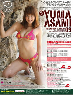 AVC充滿肉汁的蜂蜜高級版本麻美Yuma