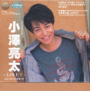 ■セール■プリンスシリーズ 「小澤亮太〜LOVE・T〜」トレーディングカード BOX