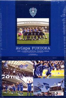 ■Sale ■ 2008 J League official trading card Avispa Fukuoka