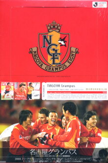 ■Sale ■ 2008 J League team edition memo rabbi rear Nagoya Grampus Eight