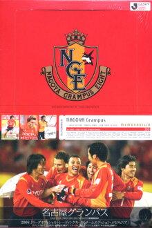 Sale ♦ ♦ 2008 J-League Team Edition & memorabilia Nagoya Grampus Eight