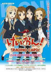 『けいおん!』 K-ON! トレーディングカード BOX