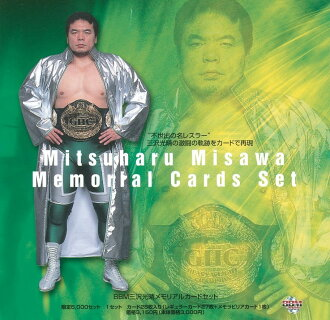 ■Sale ■ Mitsuharu Misawa memorial card set