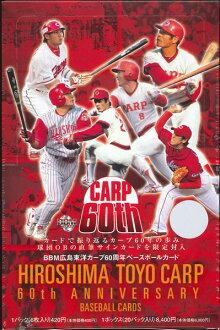 Card BOX of the 60th anniversary of BBM Hiroshima Toyo Carp