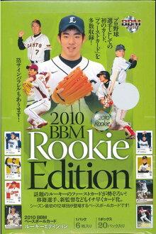 ■Sale ■ 2010 BBM baseball card rookie edition