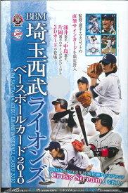 BBM 埼玉西武ライオンズ 2010 BOX