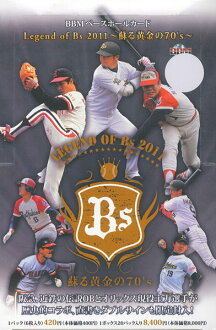 ■Sale ■ BBM baseball card Legend of Bs 2011 ... golden 70's ... which revives