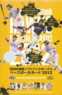 Sale ■ ■ BBM Fukuoka SOFTBANK hawks 2012 BOX
