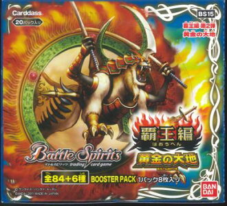 Battle spirits ancestry Edition Booster Pack BOX