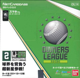 Sale ■ ■ professional baseball owners League OWNERS LEAGUE 2013 02 BOX