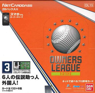 Pro baseball owners League OWNERS LEAGUE 2013 03 BOX