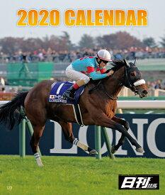 2020日刊競馬カレンダー(壁掛けタイプ)