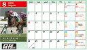 2020日刊競馬カレンダー(卓上タイプ・ケースあり)