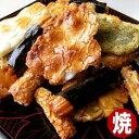 ミックスの味こわれ(焼き)【日光/おかき/せんべい/訳あり/ワケあり】