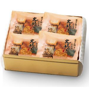 おかき大好き【日光/おかき/せんべい/煎餅】