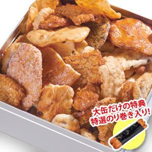 こわれミックス大缶(焼おかき・焼煎餅ミックス)【日光 おかき せんべい】