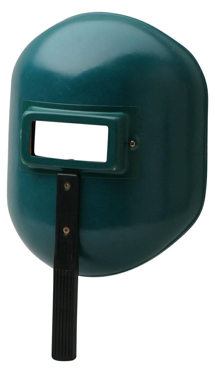 NIKKO【日本光器製作所】溶接面602型 FRP製 ハンドシールド 手持ち面 固定窓 【熔接・溶断・保護・建築・造船・建設・工場・工事・製造・組立】
