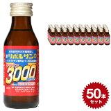 リポルタミンEX1500212815単品清涼飲料水日興薬品工業栄養ドリンク