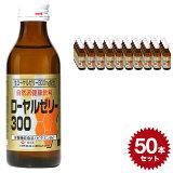 ローヤルゼリー300125047単品清涼飲料水日興薬品工業栄養ドリンク