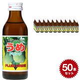 純正赤まむし黒125030単品清涼飲料水日興薬品工業栄養ドリンクローヤルゼリー