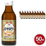 漢薬ローヤルゼリー200125313単品清涼飲料水日興薬品工業栄養ドリンク