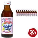 漢薬ブルーベリーエース125320単品清涼飲料水日興薬品工業栄養ドリンク